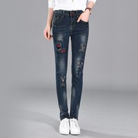 Cheap Good Quality Jeans Women | Free Shipping Good Quality Jeans ...