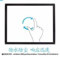 Wholesale 17inch IR TOUCH SCREEN Infrared touch screen point touch IP65 outdoor use