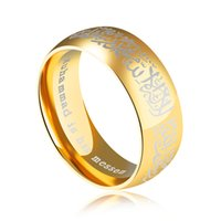 Middle Eastern arabic engagement rings - 8MM Black Gold Plated Stainless Steel Ring Muslim Jewelery Band with Shahada in Arabic English