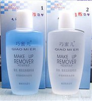 Wholesale Makeup Remover Genuine Clever Mills Cleansing Oil Remover ml Face Eye Lip Makeup Remover Water Oil Separation