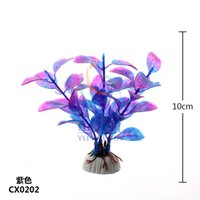 aquarium artificial plant - 10CM green Plastic Artificial Grass Aquarium Simulation Plant Fish Tank Ornaments CX02