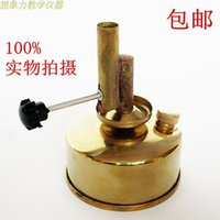 alcohol chemicals - Copper Alcohol Burner Sitting Type Heating Seat Type Alcohol Lamp Chemical Experiment Teaching Instrument Equipment