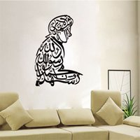 Wholesale Islam Style DIY Graphic vinyl wall sticker of Muslim Culture for home decor wall decals murals vinilos pegatinas de pared