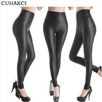 Cheap Leather Look Leggings Plus Size | Free Shipping Leather Look ...