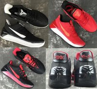 ad flat - Newest KB AD Basketball Shoes Mens Hot Selling Style Kobe XI Low Athletic Shoes black red Sneakers Size SC