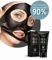 Wholesale 2017 Brand Skin Care BIOAQUA Facial Blackhead Remover Deep Cleaner Mask Pilaten Suction Anti Acne Treatments Black Head Mask g FREE DHL