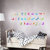 Wholesale 100x38cm Arabic Color Letter Pattern Wall Sticker Early Childhood Room Baby Room Living Room Bedroom Decorative Sticker