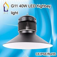 bay products - New sales retails product led high bay light integrated source W led warehouse industrial high bay light