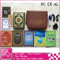 Wholesale factory prices hot selling holy quran read pen with stereo voice and gb memory