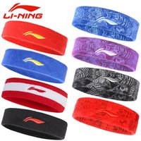 Wholesale sport sweatband breathable elastic Hot Sale headband tennis badminton basketball football Cycling head protection Hair band
