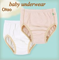 Wholesale 2016 hot sales of natural organic cotton baby small underwear and a variety of styles for all children