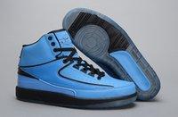 baskeball shoes - Air Retro II Retros QF Baskeball Shoes University Blue Black White Outdoor Sport Shoes