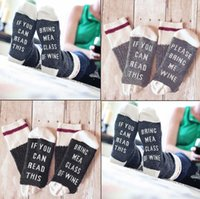 Wholesale Warm cotton socks Women Men Unisex quot If You Can Read This Bring Me A Glass Of Wine quot Socks Funny Gift Christmas socks LJJK628