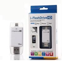 Wholesale Original Capacity GB GB GB GB GB New OTG Dual USB Memory i Flash Drive U Disk For Andriod IOS iPhone iPad PC