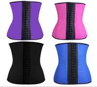 Wholesale XS XL Colors Spandex Shoulder Straps Waist Trainers Latex Sport Waist Cincher Vest Rubber Steel Boned Waist Trainer Corset Shapewear