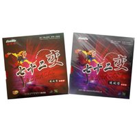 Rubbers attack types - GuoQiu MIRACLE Attack Type Long Pips Out Table Tennis Ping Pong Rubber With Sponge