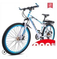 Wholesale The Yan Mountain Bike speed double disc inch bicycle speed car of male and female students