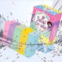 Wholesale 2016 New Arrivals OMO White Plus Soap Mix Color Plus Five Bleached White Skin Gluta Rainbow Soap