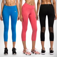 Wholesale New Women Compression Cropped Trousers Leggings Fitness Tights Quick Dry Running Pants Sportswear Jogging Yoga Pants