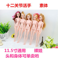 Wholesale HOT SALE Joints Lelia Doll Toy Full Naked Body Styles Can Choose Doll Body For Barbies Doll DIY Girl Nice Gift