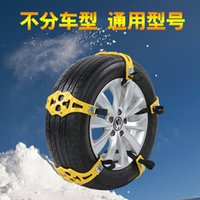 Wholesale A portable emergency car Dichotomanthes anti skid chains general tire chain