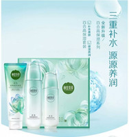 Wholesale Affordable Materia Medica genuine suit lily high moisture package gift moisturizing moisturizing water female skin care spring and summer