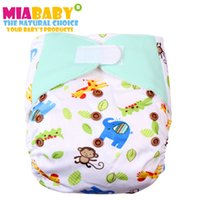 baby terry nappies - Miababy OS Bamboo Terry AIO Cloth Diaper for Baby with a sewn hemp insert for kgs baby