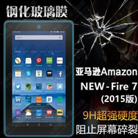 as pic amazon retail - for Amazon kindle fire HD quot Tablet H Tempered Glass Screen Protector guard Film retail package