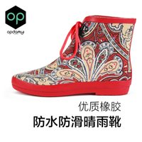 Wholesale Female fashion Korea printing galoshes low waterproof antiskid rubber boots adult water shoes
