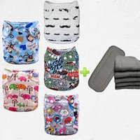 bamboo charcoal suppliers - 5 diapers Layer Bamboo Charcoal inserts baby diapers clothes diapers babyland diapers suppliers all in one size sets