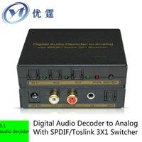 analog switcher - 3X1 Digital Audio Decoder to Analog With SPDIF Toslink Switcher Support real audio decoder optical fiber input