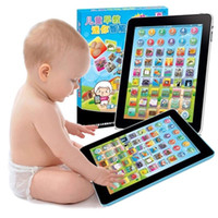 Wholesale Learning Toy game Tablet pad chinese English Computer Laptop Y Pad Kids Game Music Education Christmas Electronic Notebook Early Machine