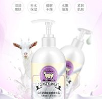 Wholesale Goats milk body moisture nourish sweet body lotion ml milk