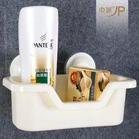 Wholesale Double suction vacuum plastic storage basket into multifunctional rack full shipping