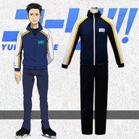 altin coating - Anime Yuri on Ice Yuri Otabek Altin Cosplay Coat Yuri on Ice Sport Suit Costume Coat Pants Set