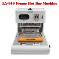 auto frame machines - New LY all in one auto apple mobile frame hot bar machine