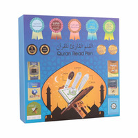 Wholesale Muslim Koran Quran Pen Reader Word by Word Digital Quran Reader Pen English Arabic Urdu French Spanish German Wooden Box GB