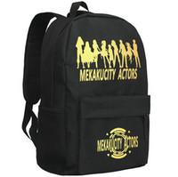 basketball projects - Mekakucity Actors backpack Mekaku city school bag Cartoon daypack Project schoolbag Outdoor rucksack Sport day pack