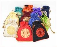 Wholesale Brocade Kam bag Jin Wenzhong play walnut cotton hemp package Buddha beads packaging linen tea bag sachet Xiangbao sachet