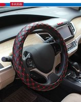 Wholesale Red wine car steering rubber wheel covers White and Red Absorb sweat Non slip Safe Comfortable Fashion