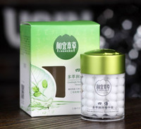 Wholesale Free drop shipping new Stylel inoherb Quadruple Herbal Extract Protein Moisture Cream g
