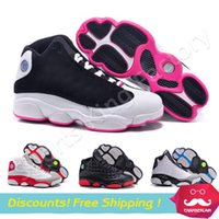 art online games - Retro Women Hyper Pink Basketball Shoes Authentic Q Cheap Girl s Outdoor Sport Trainer Shoes Online Retail He Got Game Online