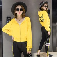 Wholesale Leisure sport suit in the spring of new students loose sweater trousers letter two piece female fashion temperament