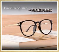 Wholesale Retro Glasses Frame Female Korean Tide Glasses Frame Mens Full Frame Round Black Box and Flat Mirror Radiation