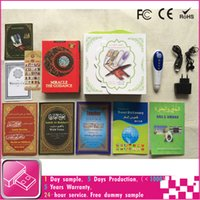 Wholesale hot selling and low price holy quran read pen for learning languages