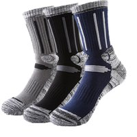 best absorbent towels - Best Quality Professional Basketball Socks Sports Skiing Running Thick Towel Bottom Cotton Long Elite Sweat absorbent Socks Meias Masculino