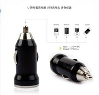 Wholesale High quality Bullet bullet car charger millet charge mobile phone car charger single port usb cigarette lighter