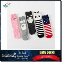 Wholesale Baby Socks Newborn Animal Cartoon Soft Warmer Wool Kids Children Indoor Socks With Retail Package