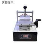 Cheap For Apple iPhone OCA LCD Glue Remover Machine Best   oca removing machine