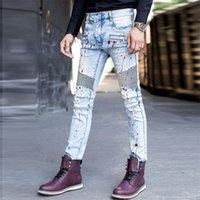 Cheap Stylish Jeans For Mens | Free Shipping Stylish Jeans For ...